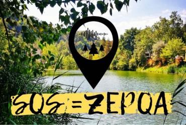 Per què NO vam votar a favor del Pla d'Actuació vinculat a la declaració del municipi de Sant Quirze Safaja com a Zona d'Especial Protecció de la Qualitat Acústica (ZEPQA)?